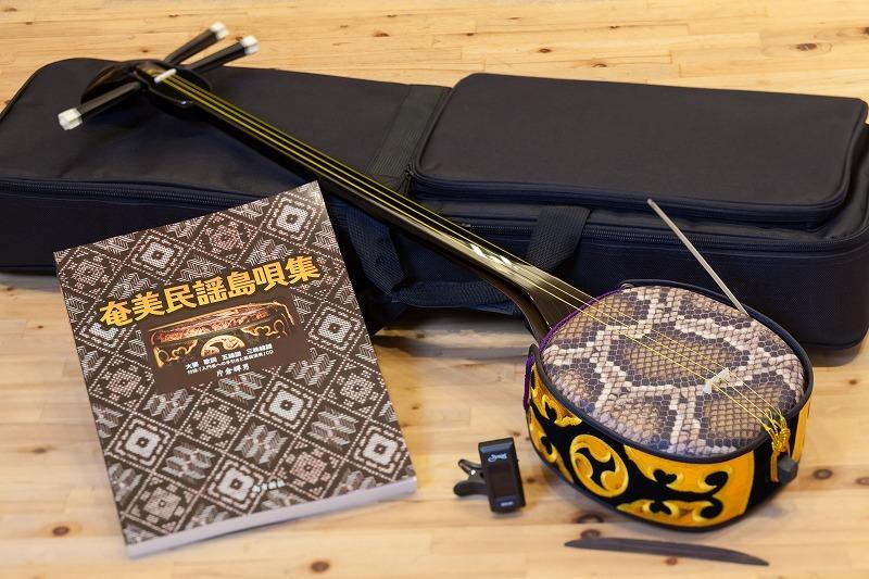 shamisen0101